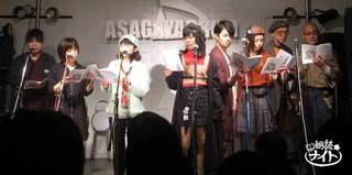 07_roudoku710_313_Mangatari_theater.jpg