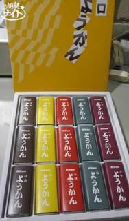 13_299_sweets.jpg