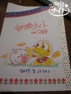 170211_book.jpg
