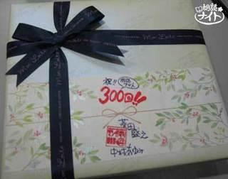 300_21_sweets1.jpg