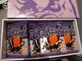 306_sweets1.jpg