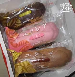 306_sweets2.jpg