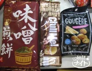 311_sweets02.jpg