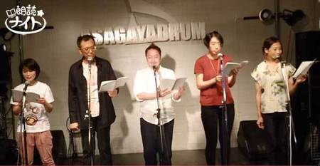 06_roudoku710_318_theater.JPG