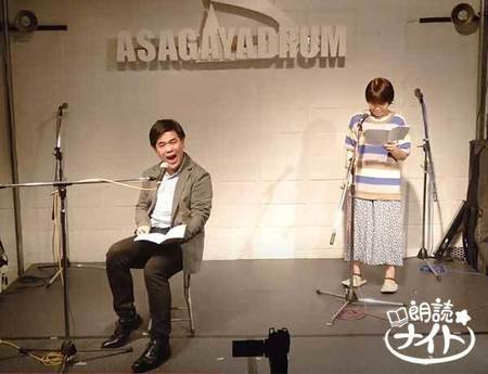 06_roudoku710_328_theater.JPG