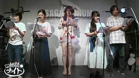 06_roudoku710_330_theater.JPG