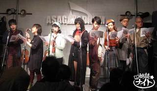 08_roudoku710_313_Mangatari_theater.jpg