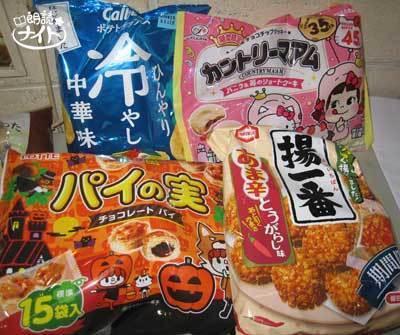 08_roudoku710_319_sweets.jpg