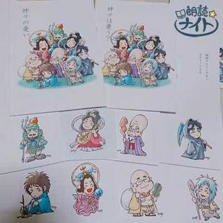 09_roudoku710_313_Mangatari_book.jpg