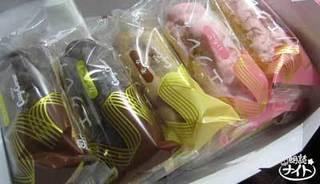 30024_sweets4.jpg
