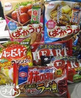 300_22_sweets2.jpg