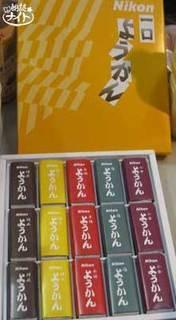 301_15_sweets.jpg