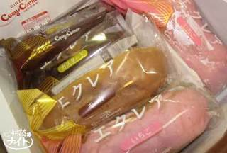 304_11_sweets.jpg