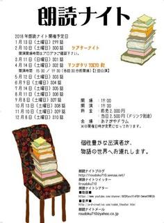 roudoku710_元8.jpg